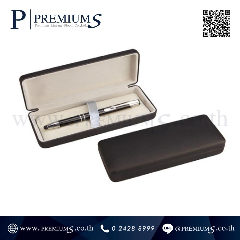 กล่องปากกาหนัง รุ่น PPC 27C