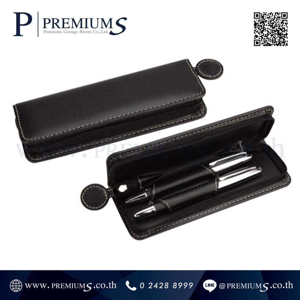 กล่องปากกาหนัง รุ่น PPC 27C | ซองหนัง พร้อมซิปรูด เปิดปิด ทรงคล้ายกระเป๋าเครื่องเขียน