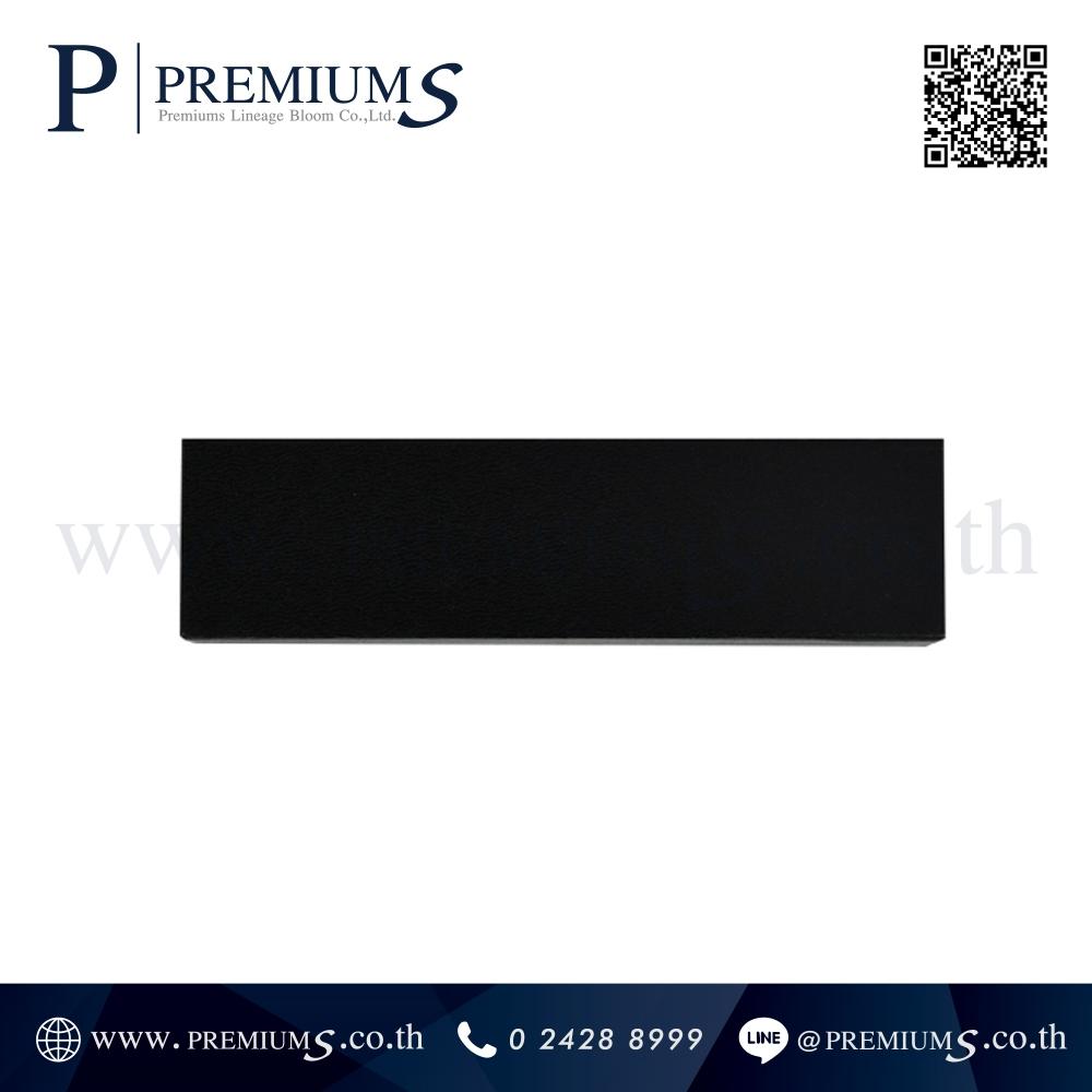 กล่องปากกา รุ่น PPC – 6536 ภาพที่ 2
