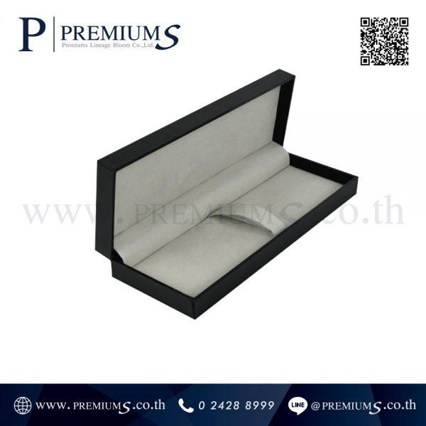 กล่องปากกา พรีเมี่ยม รุ่น PPC-6559 ภาพที่ 1