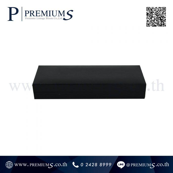 กล่องปากกา พรีเมี่ยม รุ่น PPC-6559 ภาพที่ 4