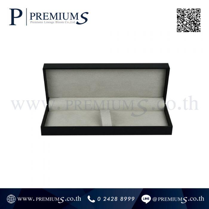 กล่องปากกา พรีเมี่ยม รุ่น PPC-6559 ภาพที่ 7