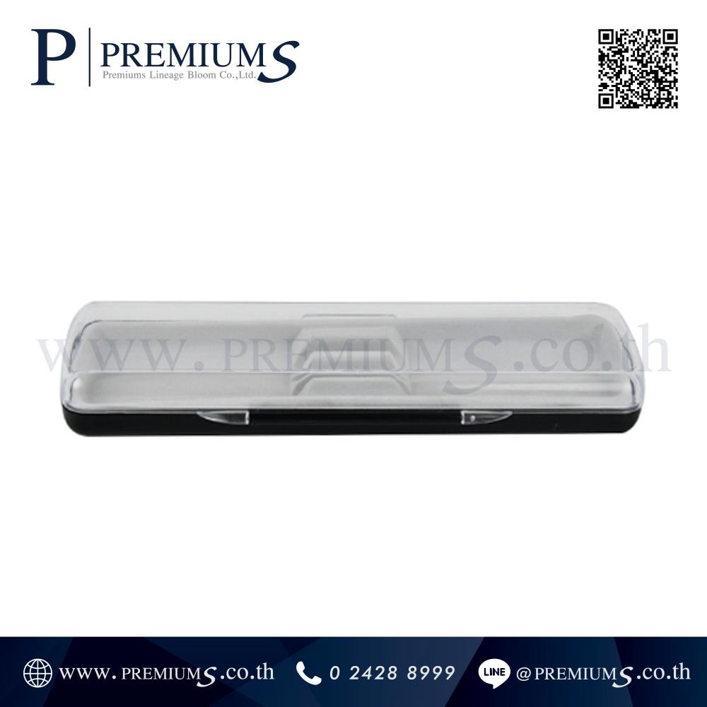 กล่องปากกา พรีเมี่ยม รุ่น PPC-6591 | มีช่องแบ่ง ใส่ปากกาได้ 2 ด้าม ภาพที่ 11