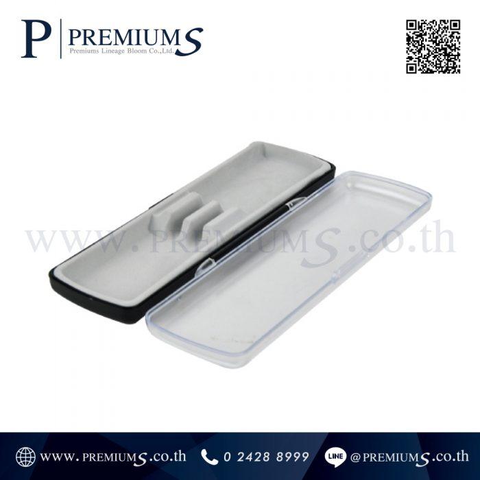 กล่องปากกา พรีเมี่ยม รุ่น PPC-6591 | มีช่องแบ่ง ใส่ปากกาได้ 2 ด้าม ภาพที่ 4