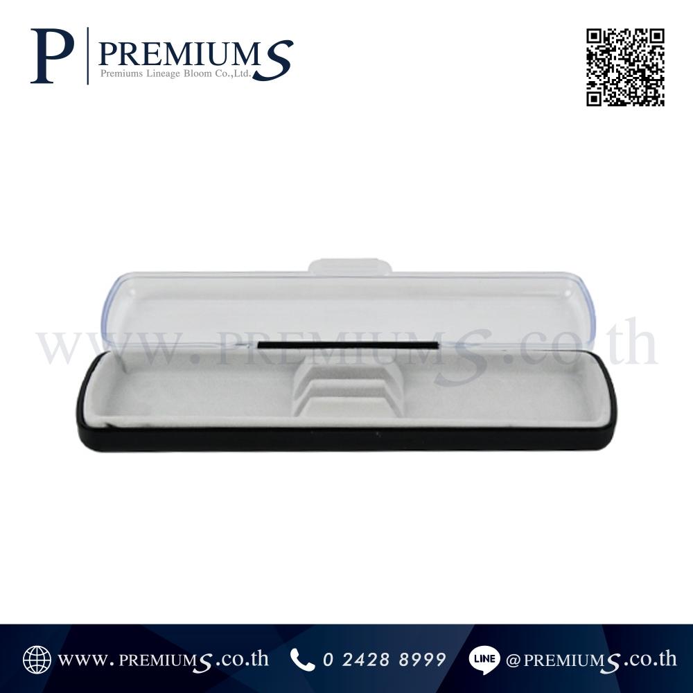 กล่องปากกา พรีเมี่ยม รุ่น PPC-6591 | มีช่องแบ่ง ใส่ปากกาได้ 2 ด้าม ภาพที่ 8