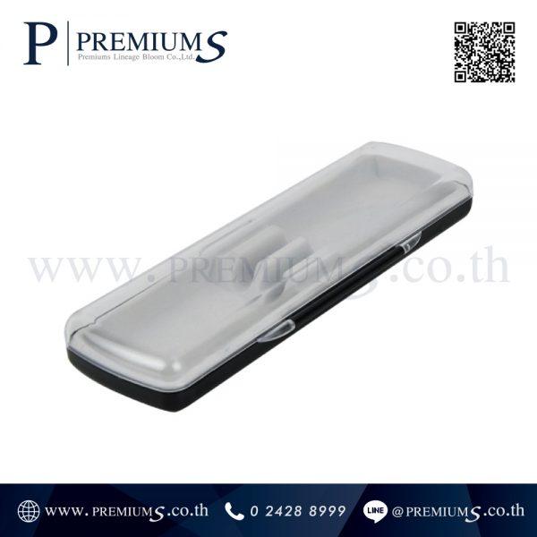 กล่องปากกา พรีเมี่ยม รุ่น PPC-6591 | มีช่องแบ่ง ใส่ปากกาได้ 2 ด้าม ภาพที่ 9
