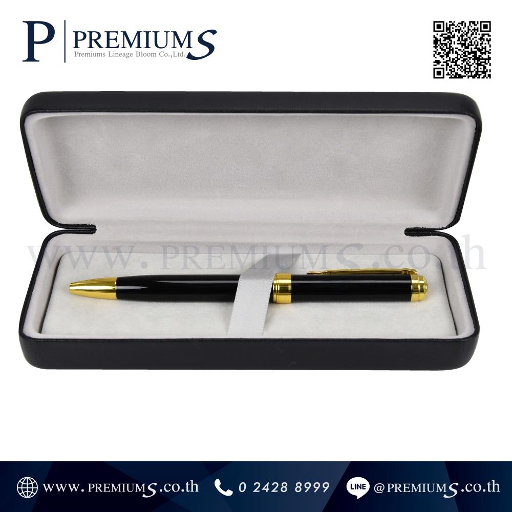 กล่องปากกาหนัง รุ่นPPC 7572 ภาพที่ 8