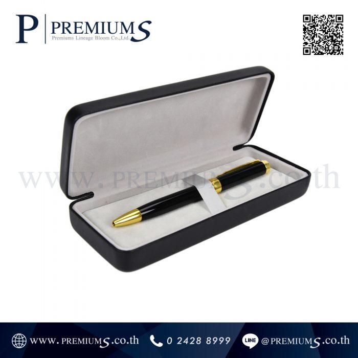 กล่องปากกาหนัง รุ่นPPC 7572 ภาพที่ 9