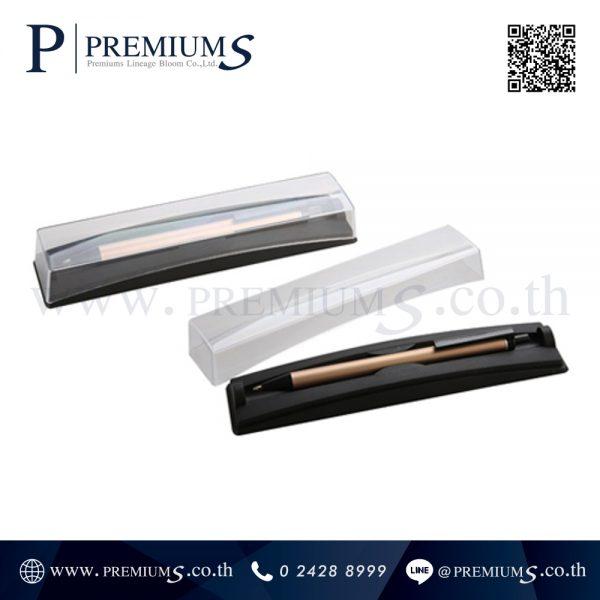 กล่องปากกาพลาสติก รุ่นPPC 7580 | พลาสติกด้านใน ไดคัทตามลักษณะปากกา ภาพที่ 1