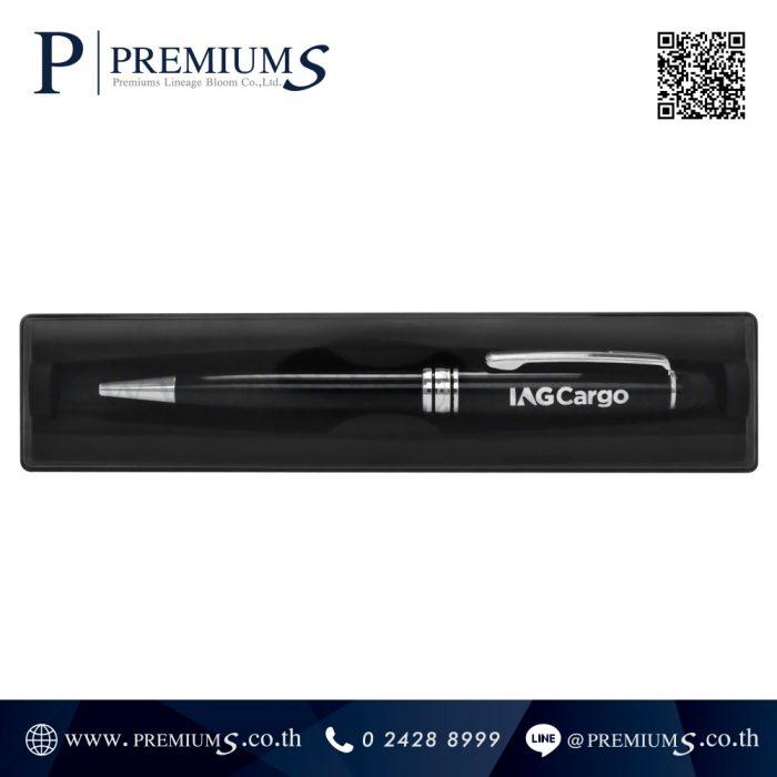 กล่องปากกาพลาสติก รุ่นPPC 7580 | พลาสติกด้านใน ไดคัทตามลักษณะปากกา ภาพที่ 4