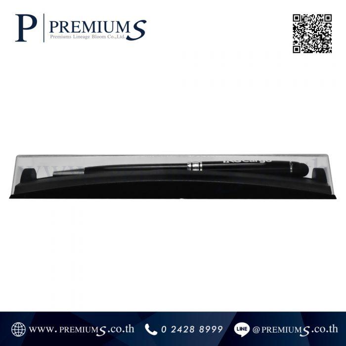 กล่องปากกาพลาสติก รุ่นPPC 7580 | พลาสติกด้านใน ไดคัทตามลักษณะปากกา ภาพที่ 5