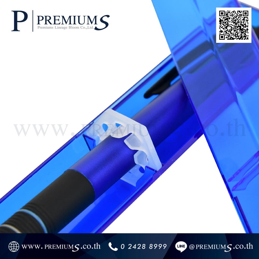 กล่องปากกาพลาสติก รุ่น PPC 7587T ภาพที่ 10
