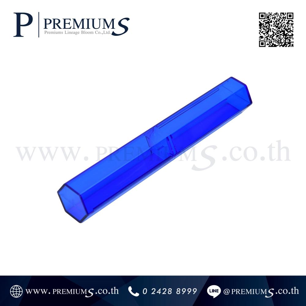 กล่องปากกาพลาสติก รุ่น PPC 7587T ภาพที่ 2
