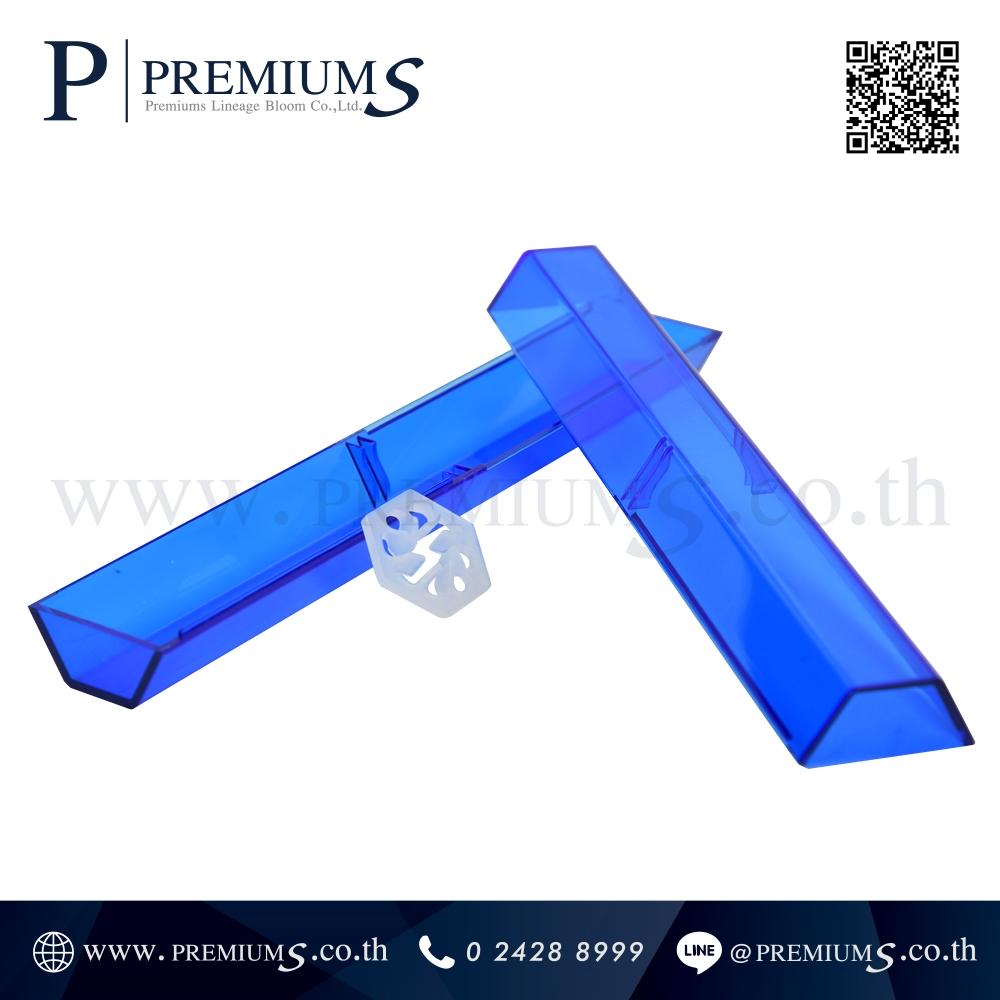 กล่องปากกาพลาสติก รุ่น PPC 7587T ภาพที่ 4