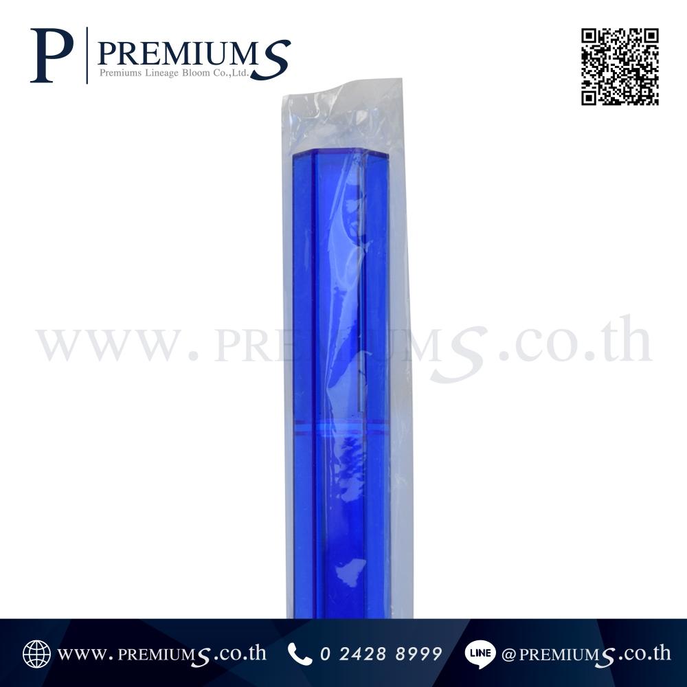 กล่องปากกาพลาสติก รุ่น PPC 7587T ภาพที่ 6