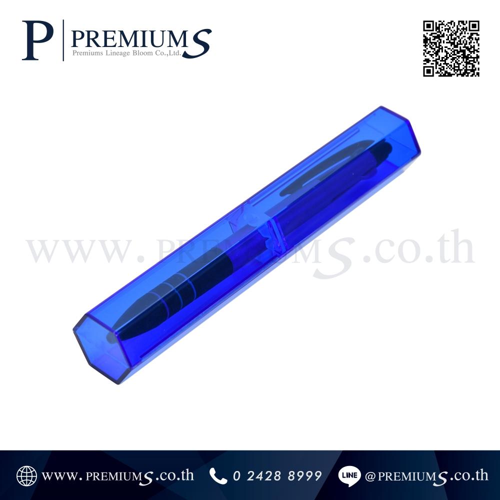 กล่องปากกาพลาสติก รุ่น PPC 7587T ภาพที่ 8