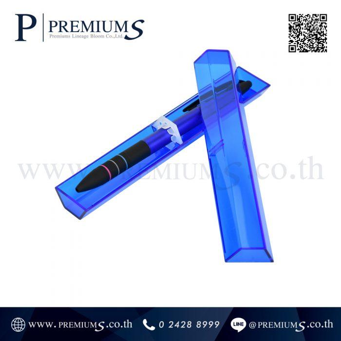 กล่องปากกาพลาสติก รุ่น PPC 7587T ภาพที่ 9