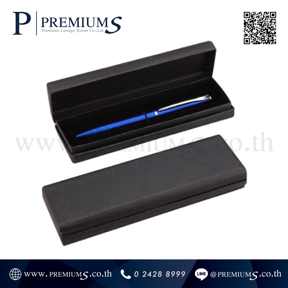 กล่องปากกากระดาษ รุ่น PPC 84 | ขนาด: 162 x 54 x 30mm.