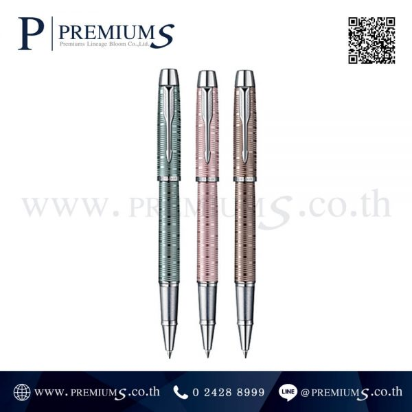 ปากกา PARKER รุ่น BALL PEN IM VACUMETIC COLLECTION 01