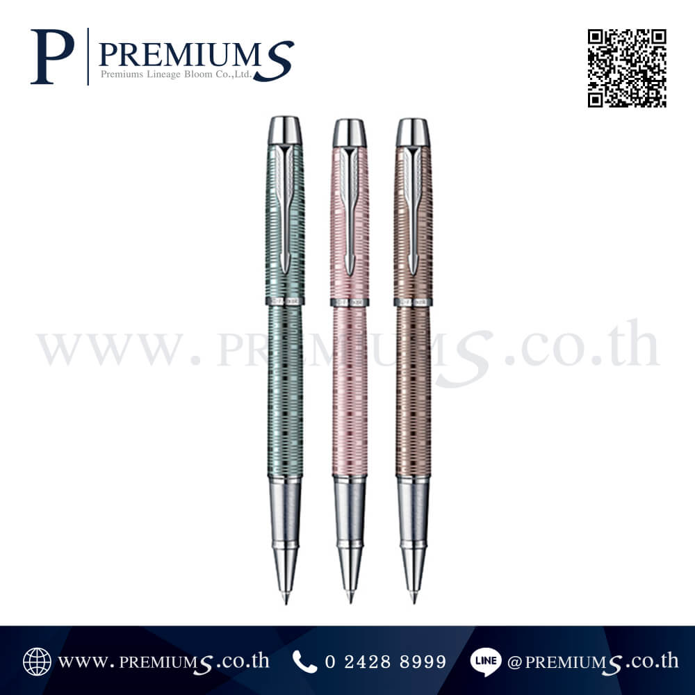 ปากกา PARKER รุ่น BALL PEN IM VACUMETIC COLLECTION 01