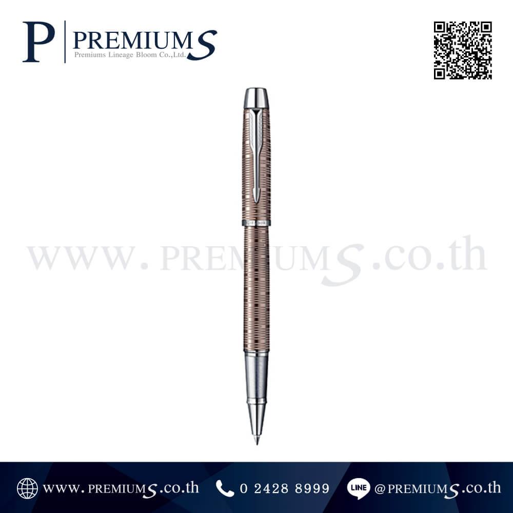 ปากกา PARKER รุ่น BALL PEN IM VACUMETIC COLLECTION 02