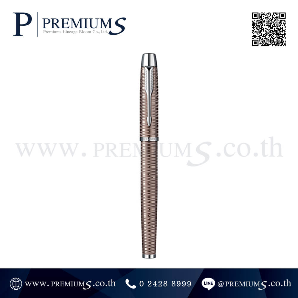 ปากกา PARKER รุ่น BALL PEN IM VACUMETIC COLLECTION 03