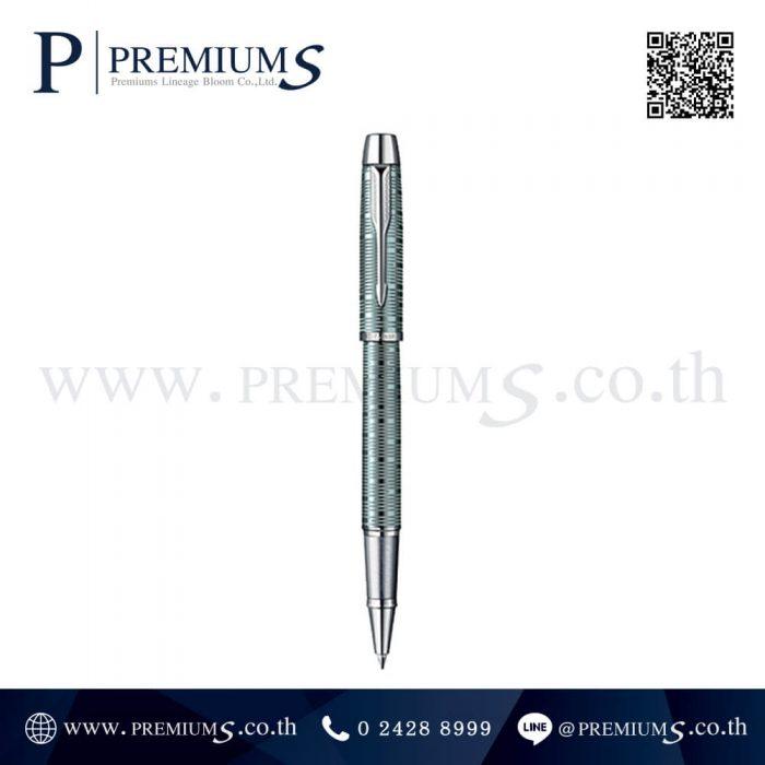 ปากกา PARKER รุ่น BALL PEN IM VACUMETIC COLLECTION 04
