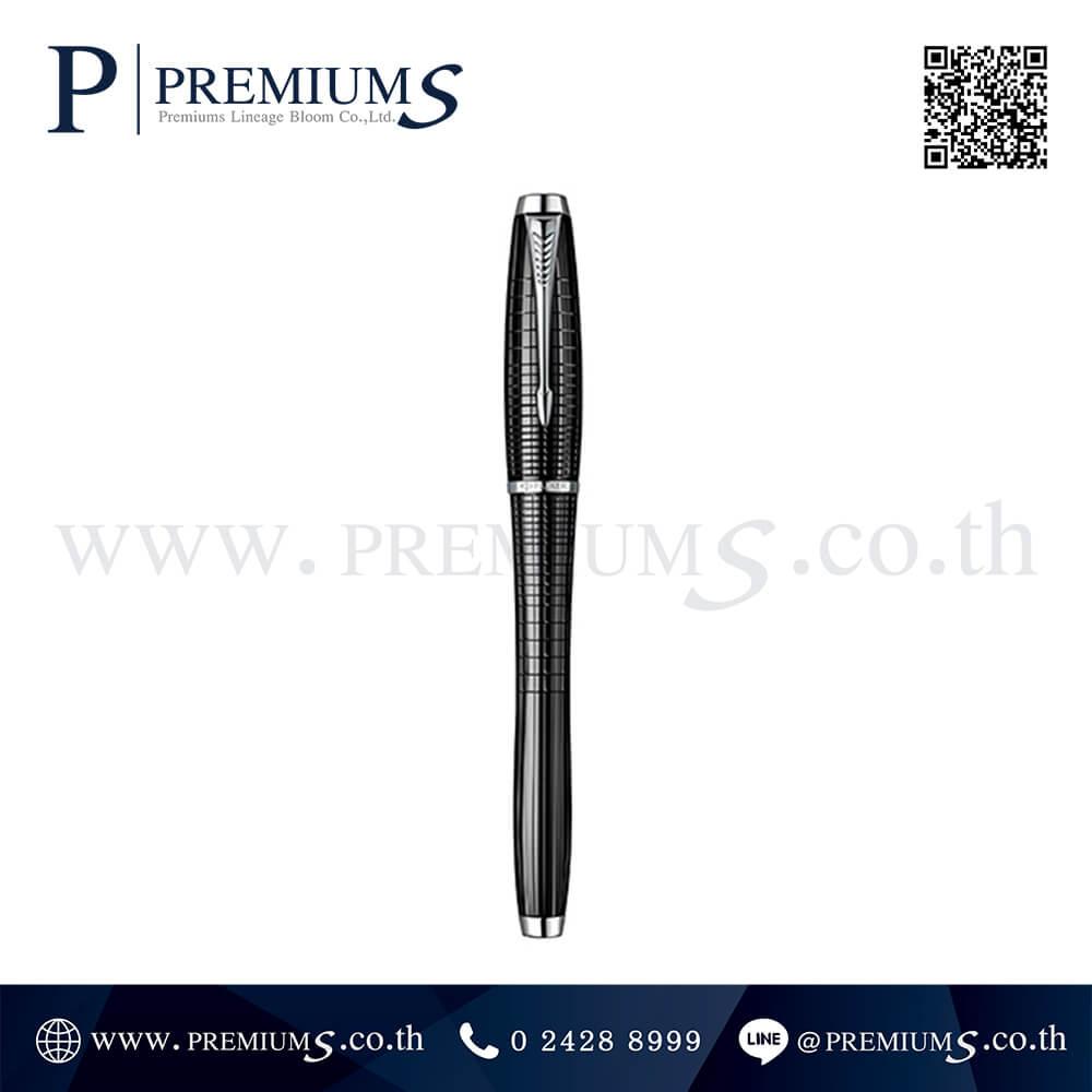 ปากกา PARKER รุ่น RB URBAN PREMIUM 01