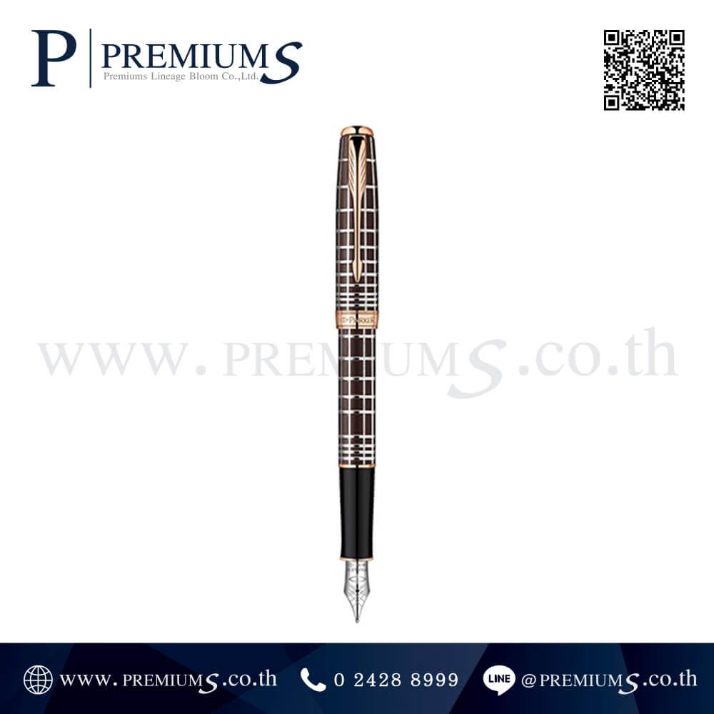 ปากกา PARKER รุ่น SONNET 13 BROWN 1-1