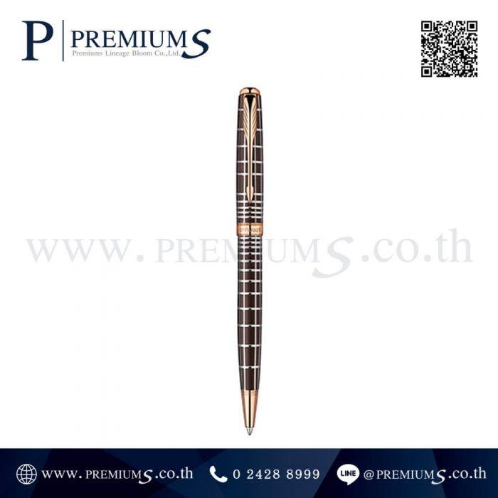 ปากกา PARKER รุ่น SONNET 13 BROWN 3-1