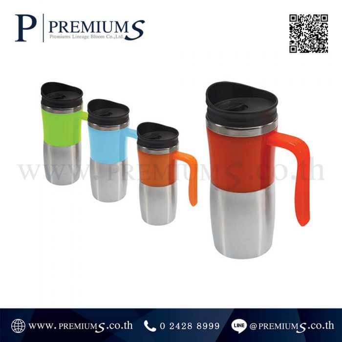 กระบอกน้ำสุญญากาศ พรีเมี่ยม รุ่น YF 308 A | ความจุ350 ml