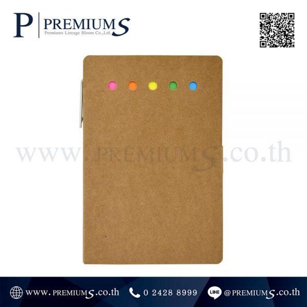 NotebookRecycle Premium รุ่นBOOK - 807 | โรงงานผลิต สมุดโน๊ตรีไซเคิล