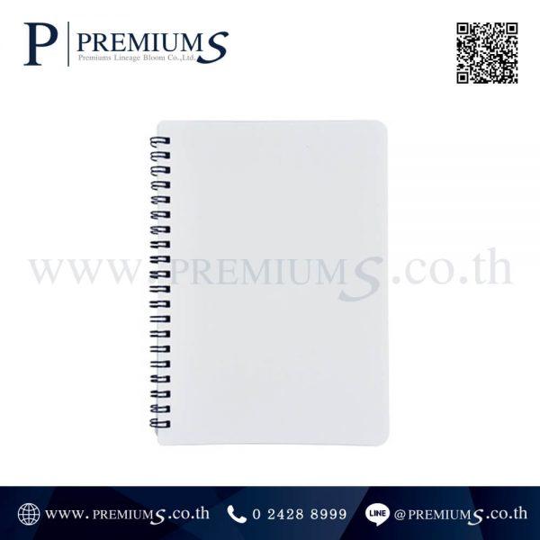 สมุดโน๊ตปกพลาสติก พรีเมี่ยม สีขาวรุ่นPDD-5759 | ขนาดกระทัดรัดเหมาะมากสำหรับพกพา