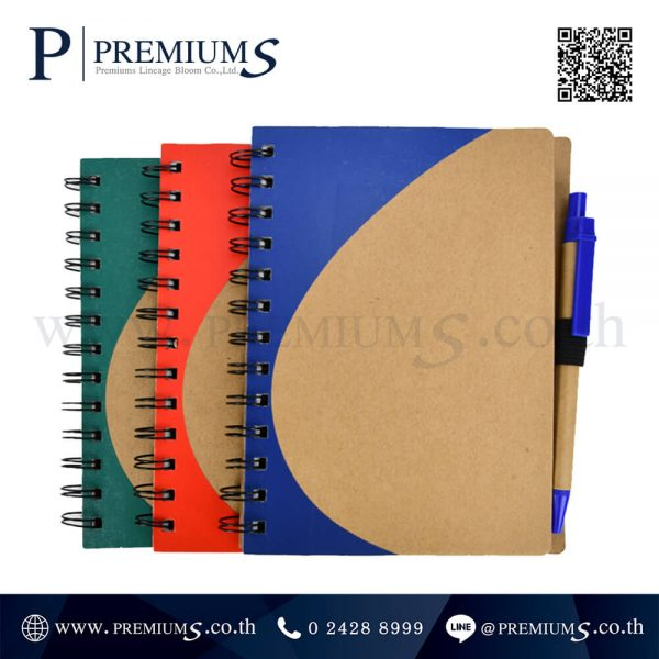Notebook Recycle Premium รุ่น BOOK - RE