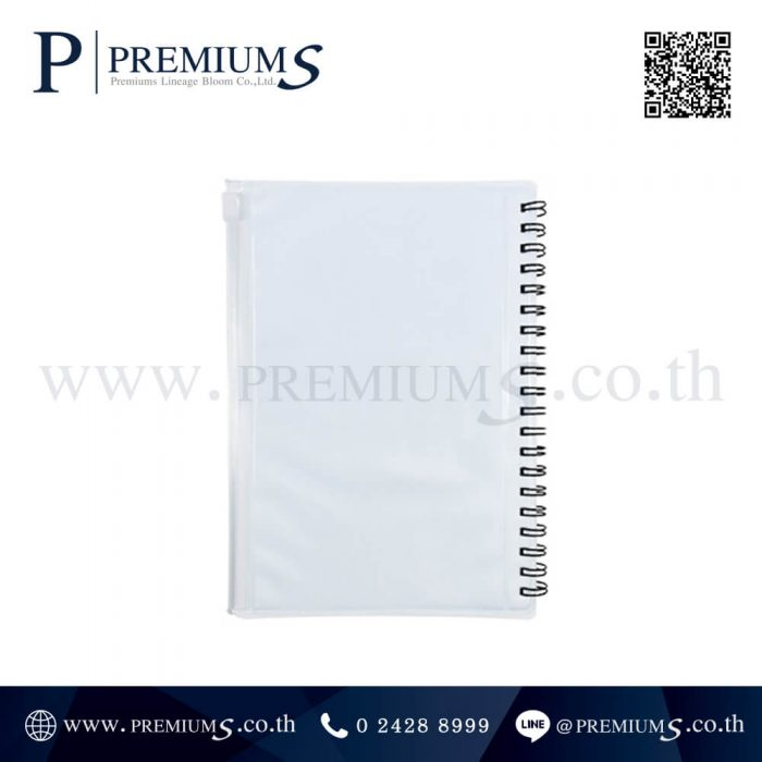 สมุดโน๊ตปกพลาสติก พรีเมี่ยม สีขาวรุ่นPDD-5759 | ขนาดกระทัดรัดเหมาะมากสำหรับพกพา ภาพที่ 02