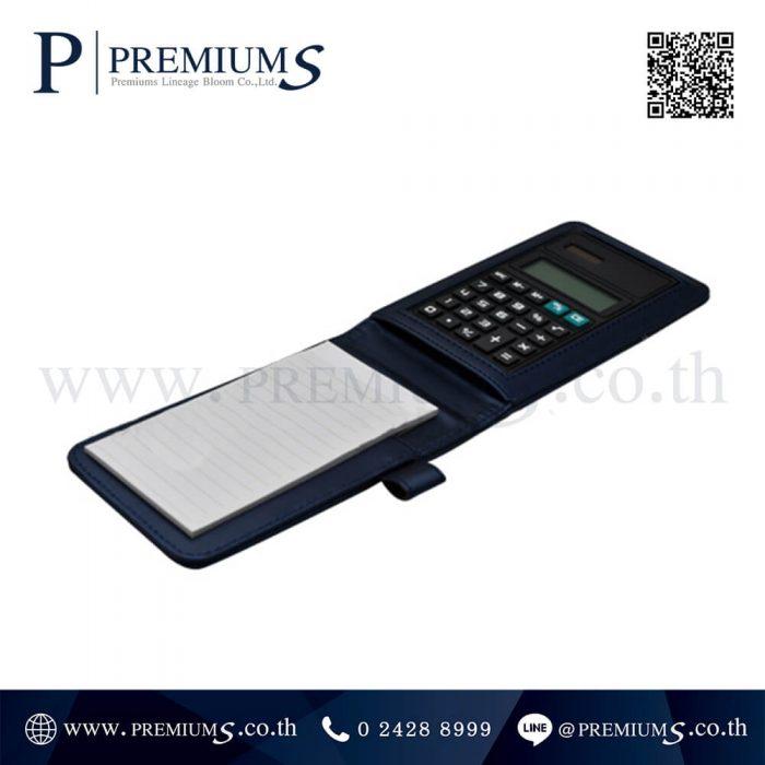 สมุดโน้ตเครื่องคิดเลขพรีเมี่ยม รุ่นNM-009   สมุดโน๊ตเครื่องคิดเลขปกหนังแบบผ้าไหม ภาพที่ 03