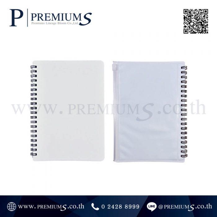 สมุดโน๊ตปกพลาสติก พรีเมี่ยม สีขาวรุ่นPDD-5759 | ขนาดกระทัดรัดเหมาะมากสำหรับพกพา ภาพที่ 03
