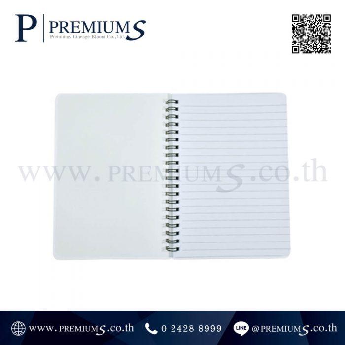 สมุดโน๊ตปกพลาสติก พรีเมี่ยม สีขาวรุ่นPDD-5759 | ขนาดกระทัดรัดเหมาะมากสำหรับพกพา ภาพที่ 04