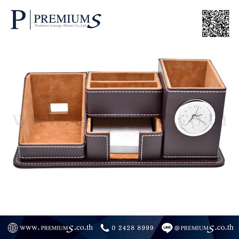 นาฬิกาตั้งโต๊ะ พรีเมี่ยม รุ่น CL- 6444 | กล่องใส่ปากกา พร้อมนาฬิกา