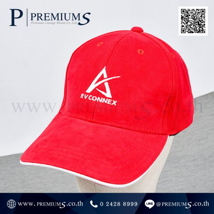 หมวกแก๊ป พรีเมี่ยม สีแดง ผ้าพรีส ปักโลโก้ RV CONNEX ภาพที่ 02