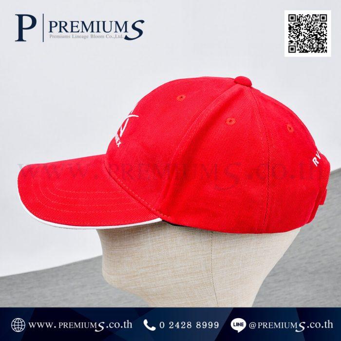 หมวกแก๊ป พรีเมี่ยม สีแดง ผ้าพรีส ปักโลโก้ RV CONNEX ภาพที่ 03