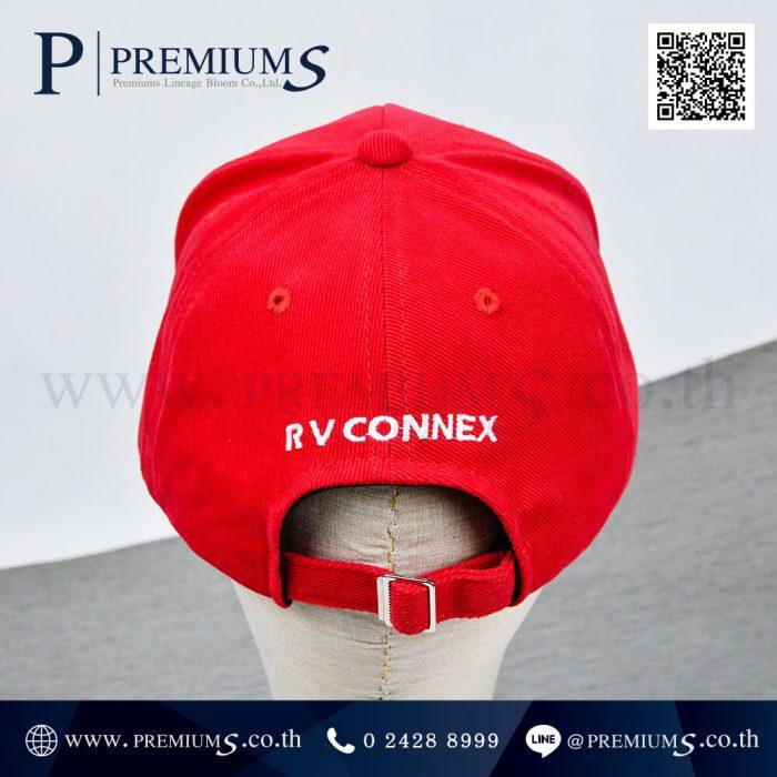 หมวกแก๊ป พรีเมี่ยม สีแดง ผ้าพรีส ปักโลโก้ RV CONNEX ภาพที่ 04