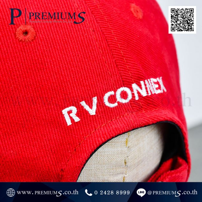 หมวกแก๊ป พรีเมี่ยม สีแดง ผ้าพรีส ปักโลโก้ RV CONNEX ภาพที่ 05