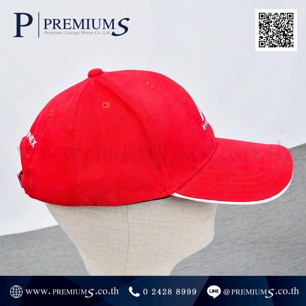 หมวกแก๊ป พรีเมี่ยม สีแดง ผ้าพรีส ปักโลโก้ RV CONNEX ภาพที่ 07