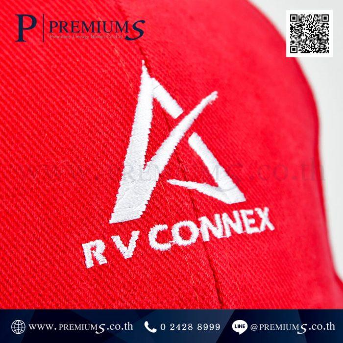หมวกแก๊ป พรีเมี่ยม สีแดง ผ้าพรีส ปักโลโก้ RV CONNEX ภาพที่ 08