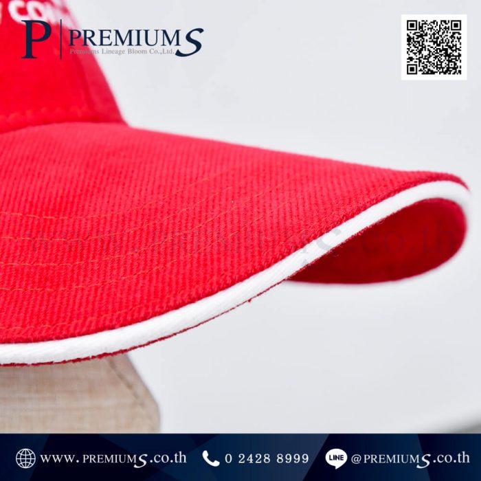 หมวกแก๊ป พรีเมี่ยม สีแดง ผ้าพรีส ปักโลโก้ RV CONNEX ภาพที่ 09