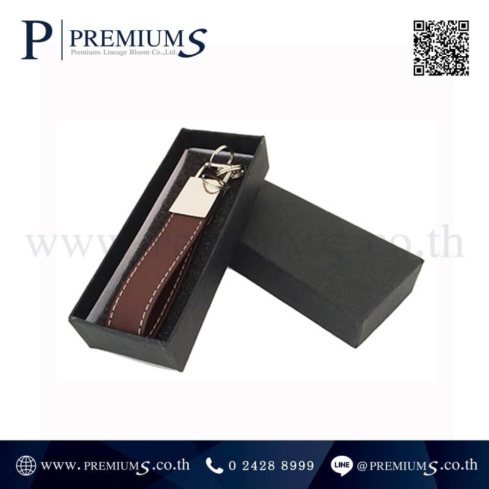 พวงกุญแจโลหะ พรีเมี่ยม รุ่น E 526   พวงกุญแจสายหนังปั๊มโลหะ ภาพที่ 03