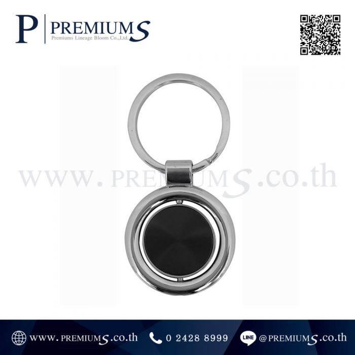 พวงกุญแจโลหะ พรีเมี่ยม รุ่น KM 57 | พวงกุญแจโลหะสำเร็จรูป แบบวงกลม ตรงกลางสามารถหมุนได้ 360° ภาพที่ 04