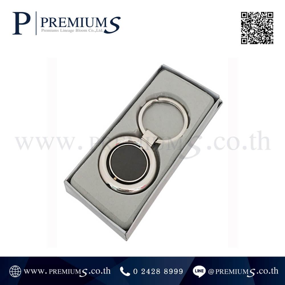 พวงกุญแจโลหะ พรีเมี่ยม รุ่น KM 57 | พวงกุญแจโลหะสำเร็จรูป แบบวงกลม ตรงกลางสามารถหมุนได้ 360° ภาพที่ 02
