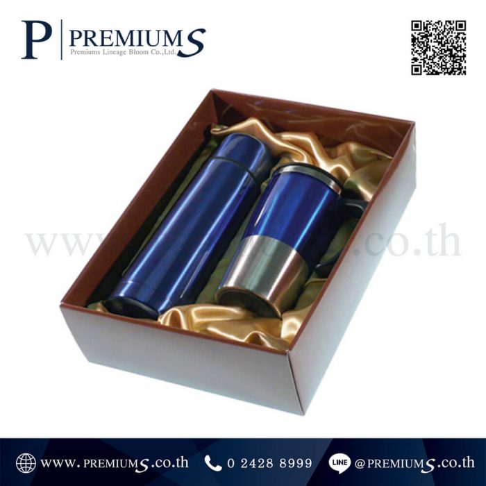 ชุดกิ๊ฟเซทกระบอกน้ำ พรีเมี่ยม รุ่น 3A-DB-B | สีน้ำเงิน | Gift Set | กล่องผ้าซาติน